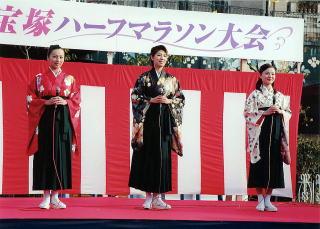 宝塚ハーフマラソン (12月23日)